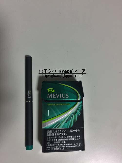 プルームテックと紙巻タバコのサイズ比較1