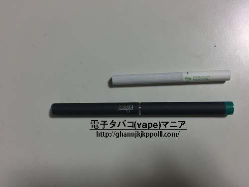 プルームテックと紙巻タバコのサイズ比較2