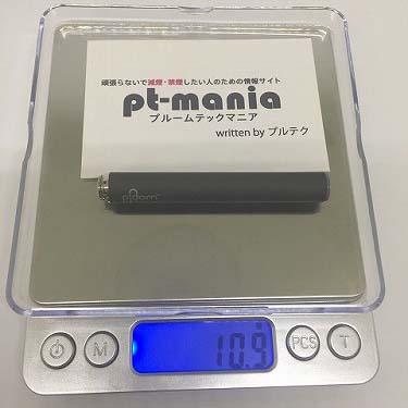 プルームテックバッテリー重量
