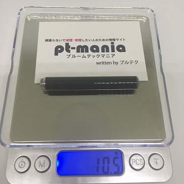 Ploom TECH(プルームテック)互換バッテリーZEBRAバッテリー本体の重量