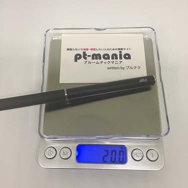 FRPの重さ2