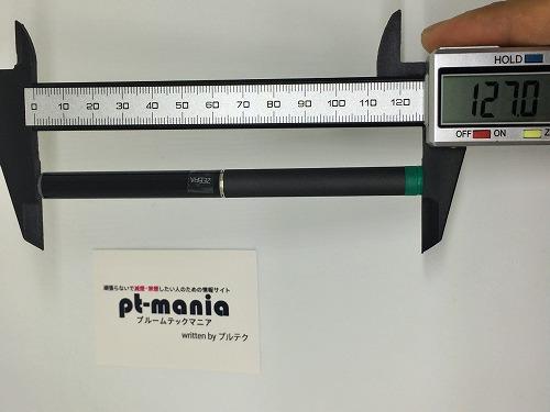 ZEBRAのバッテリーとカートリッジ装着時の全長