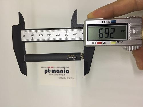 Ploom TECH(プルームテック)のバッテリーの長さ