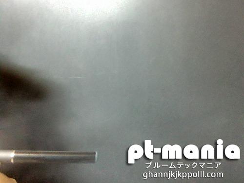 TOKUSTACKERの煙(水蒸気)
