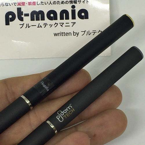 RegaliaとPloom TECHの比較画像