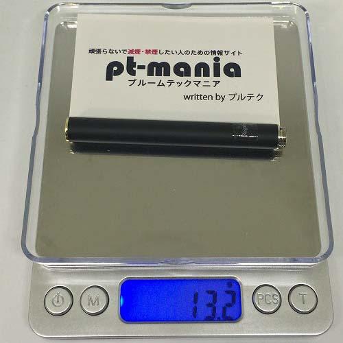 Regaliaバッテリーの重量