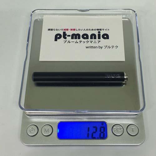 ファムリンクのバッテリーの重量