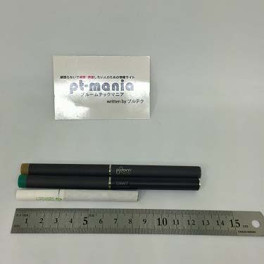 DANACTとPloom TECHと紙巻タバコの比較