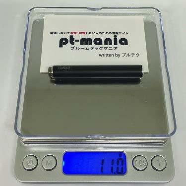 DANACTバッテリーの重量