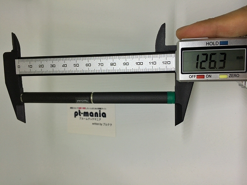 NoirSoleilのバッテリーとカートリッジとタバコカプセル装着時の全長