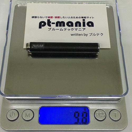 NoirSoleilのバッテリーの重量