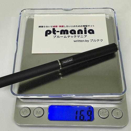 NoirSoleilのバッテリーとカートリッジ装着時の重量