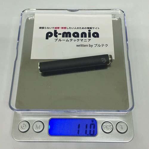新DANACTバッテリーの重さ
