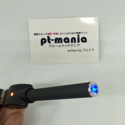 DANACT充電時LEDライト1