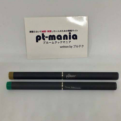 Crown AmbassadorとPloom TECHの比較