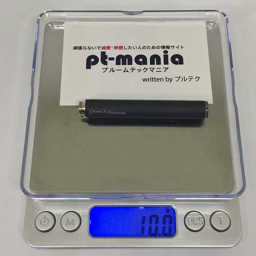 Crown Ambassadorのバッテリーの重量
