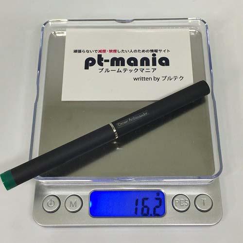 Crown Ambassadorのバッテリーとカートリッジの重量