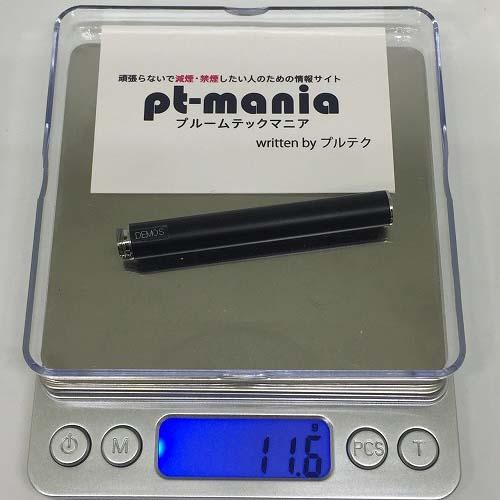 DEMOSバッテリーの重量