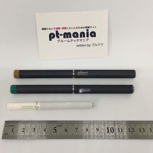NoirSoleil2とプルームテックと紙巻タバコ2
