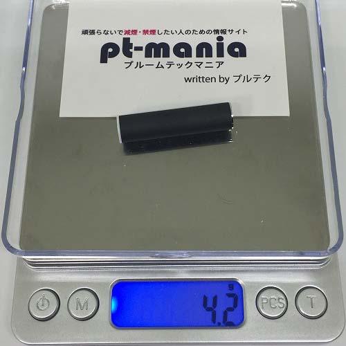 NoirSoleil2のアトマイザーの重量