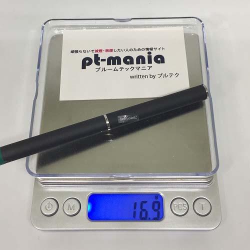 NoirSoleil2バッテリーとカートリッジの重量