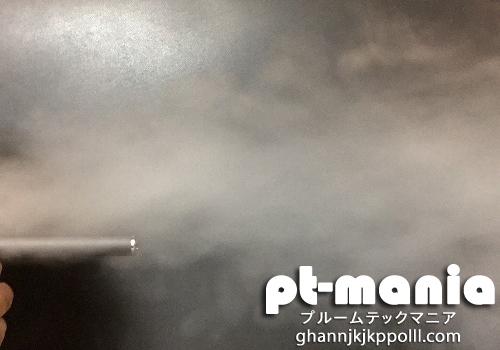 NoirSoleil2の煙量