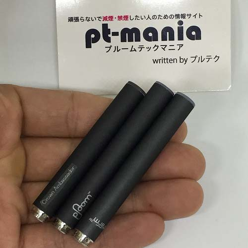 VarmとCrown AmbassadorとPloom TECHの比較