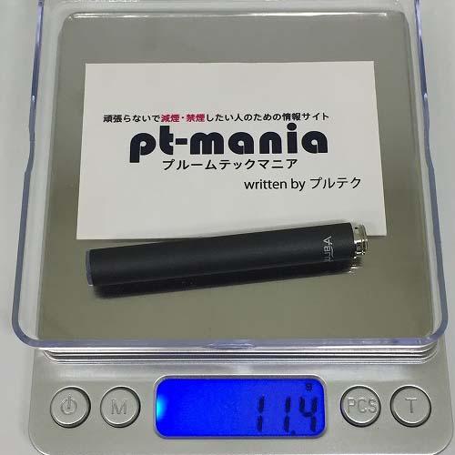 VARMバッテリーの重量