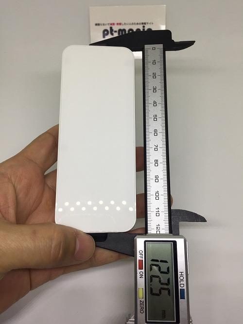 NoirSoleil3充電ケースの長さ