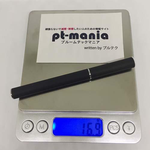NoirSoleil3の重量