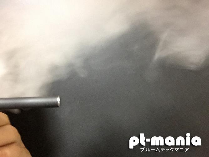 noirsoleil3の煙量