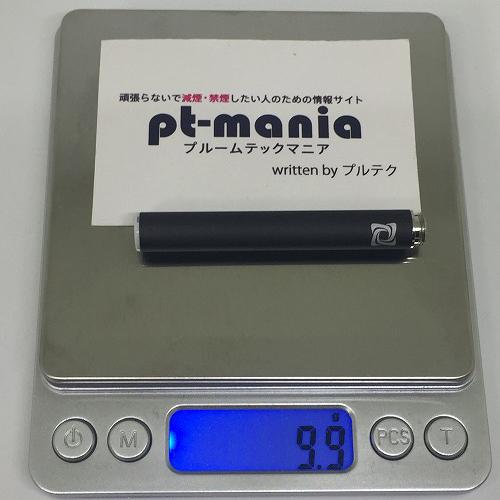 NextBlowバッテリーの重量