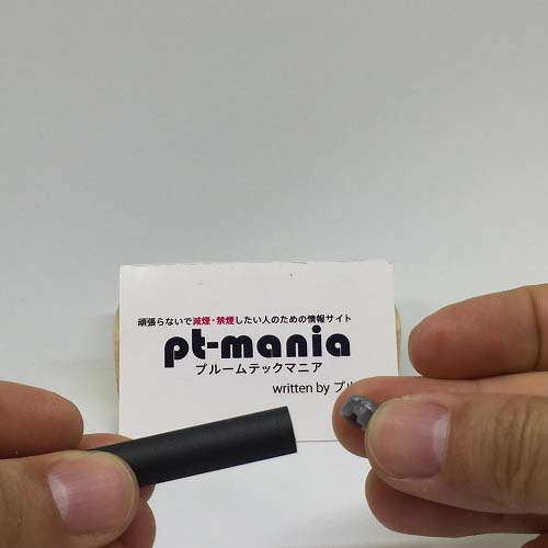 プルームテックバッテリーを分解3