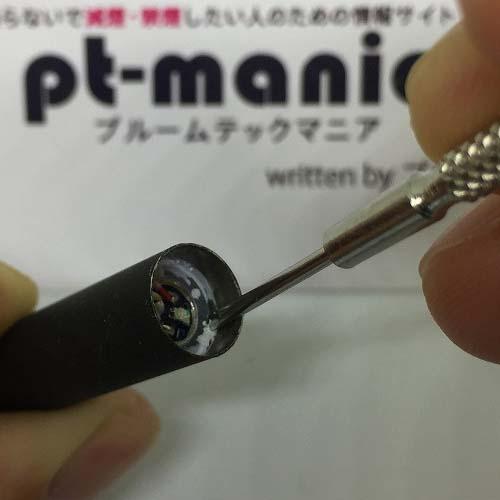 プルームテックのバッテリの先端部分を改造1