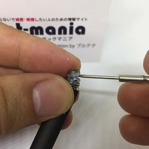 プルームテックバッテリーの接続部2