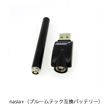 nasia+