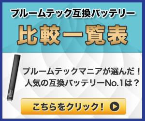 s_hikaku_banner
