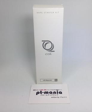 coilのパッケージ
