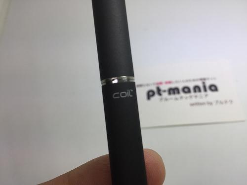 coilプルームテック互換バッテリー3