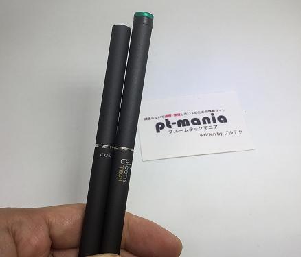 ploomtechとcoil1